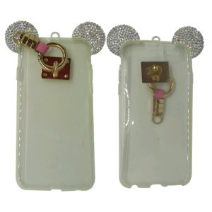 Mobile-cover-with-key-chain